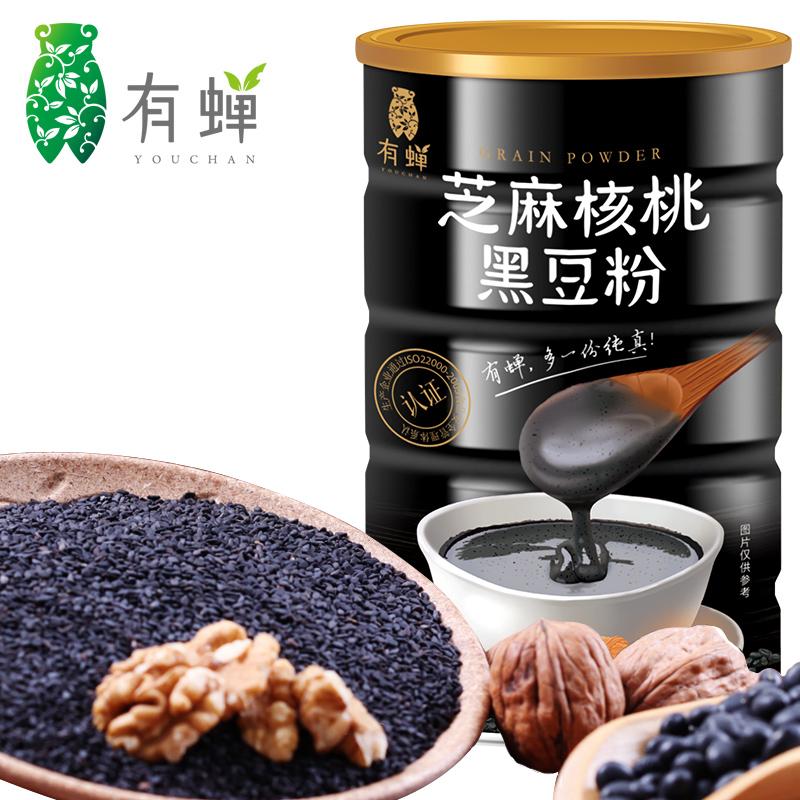 黑芝麻核桃黑豆粉黑芝麻糊熟桑葚营养即食早餐速食懒人食品代餐粉
