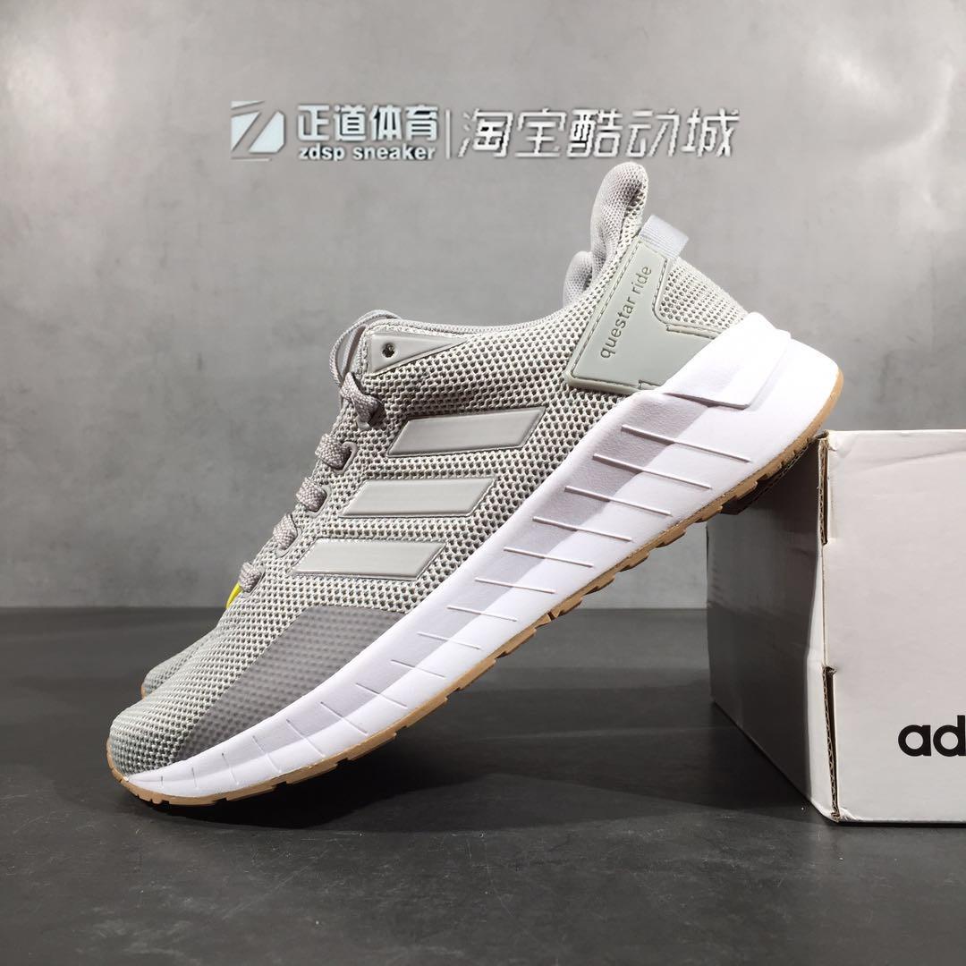 虎撲運動 Adidas/阿迪達斯女子春秋季舒適輕便舒適運動休閒跑步鞋 B44831
