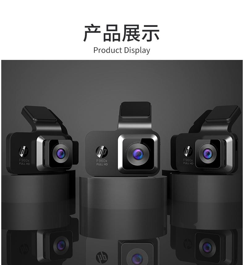 惠普 F960X 高清夜视行车记录仪 赠32G内存卡 内置电子狗 图25
