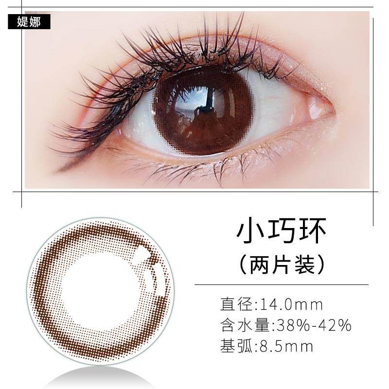 Компактное кольцо 14.0MM