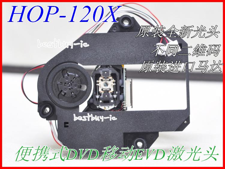 120X бритоголовый абсолютно новый оригинальный импорт подлинный HOP-120X мобильный EVD/DVD 120X лазер заставка полка
