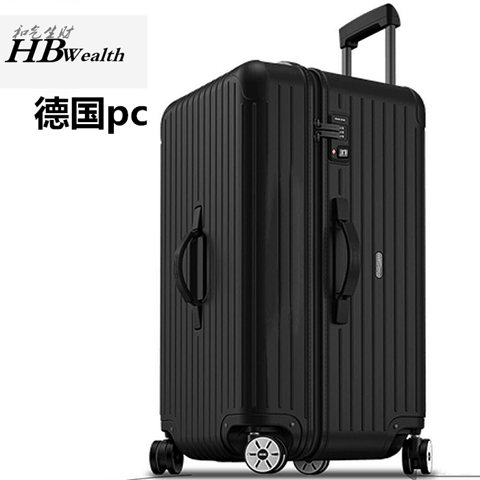 防刮加厚运动款拉杆箱万向轮30寸超大容量旅行箱男28女行李箱32寸
