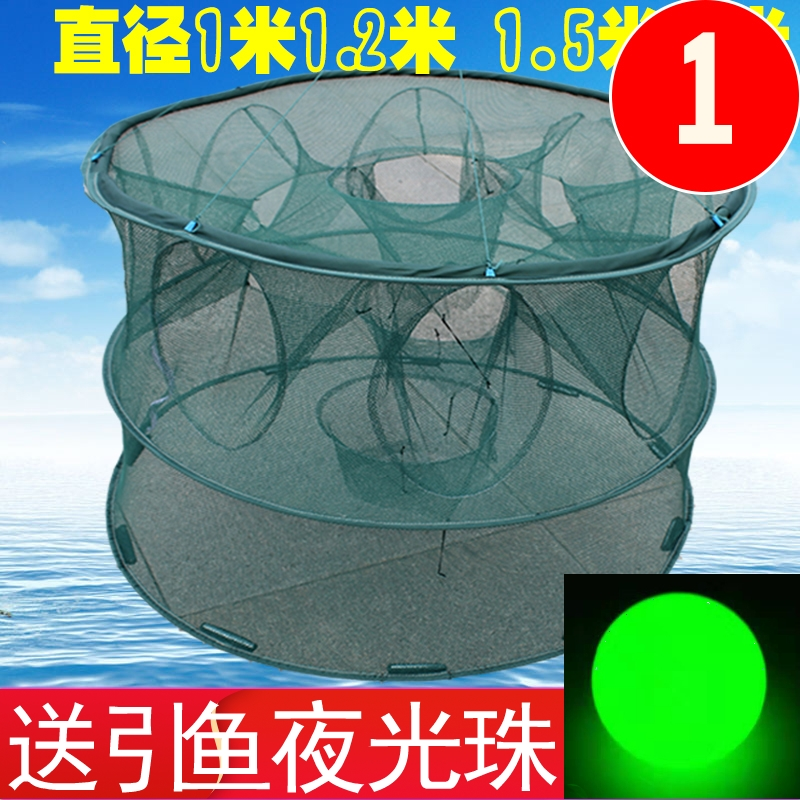 Shrimp cage lobster net fishing God with automatic folding fishing nets fishing nets tools catch fish magic hand loose net large device