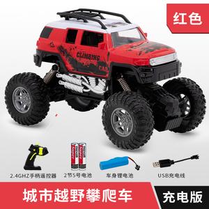遥控越野车四驱攀爬车儿童充电赛车男大号合金大脚车漂移汽车玩具