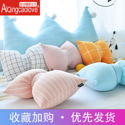 INS Nordic cute sweet bow striped gantry pillow bed top pad sand waist with pillow removable