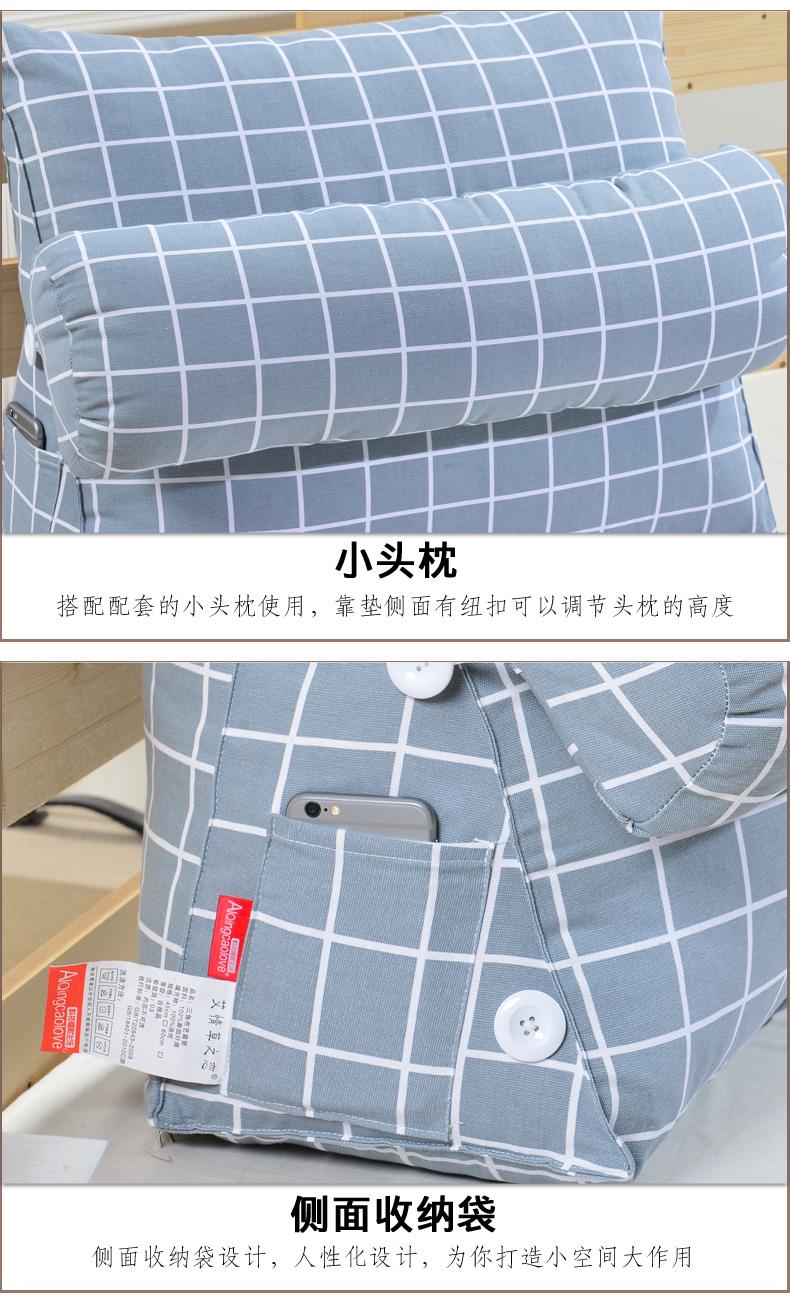 时尚灰格详情页_10.jpg