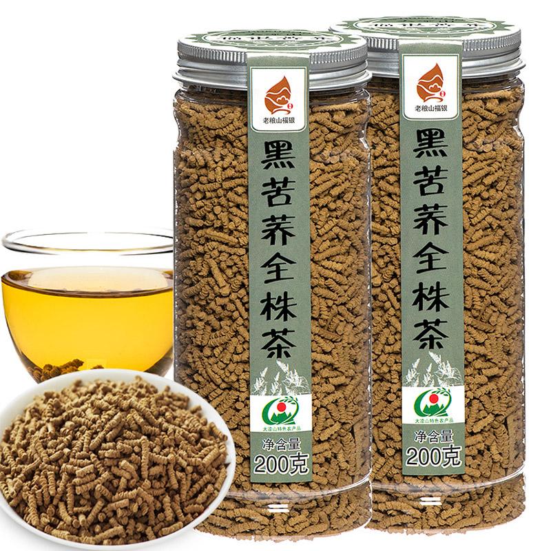 買2送3 四川大涼山黃金黑苦蕎茶 全株麥香型正品蕎麥茶特產級罐裝