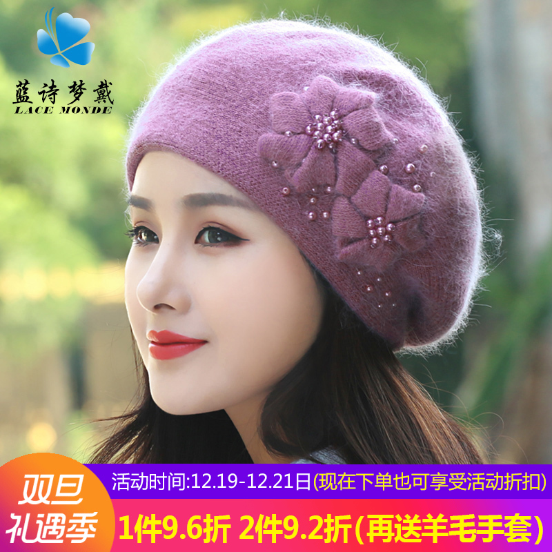 Hat female winter Korean version of the tide rabbit fur hat wild wild autumn and winter new sweet and lovely pearl beret