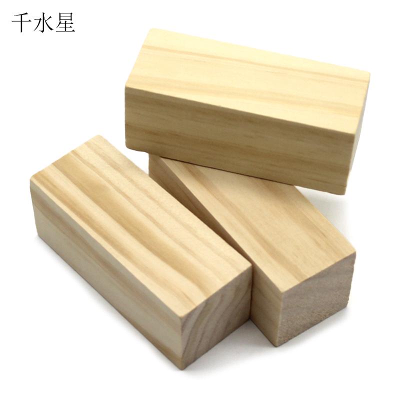 松模型4*4*10cm木条垫脚实木长方形手工DIY木块木头材料木木块