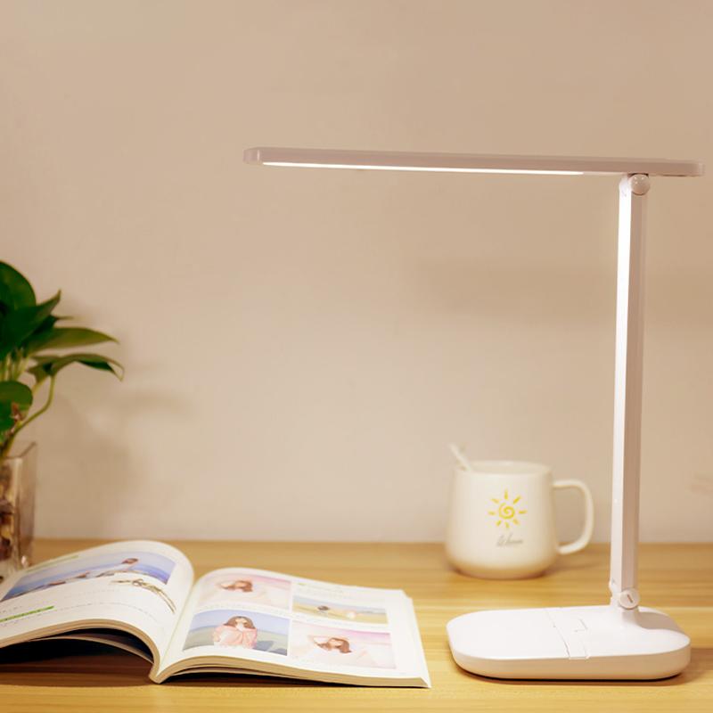 可充电可调光调色护眼台灯