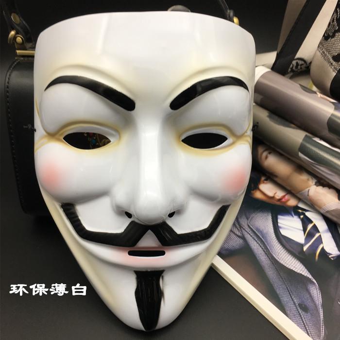 V Vendetta Team Mask V Face Halloween Funny Mask Cos Masquerade