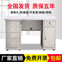 Stainless steel desk, computer desk, writing desk, sterile workshop workbench, medical laboratory bench, purification console