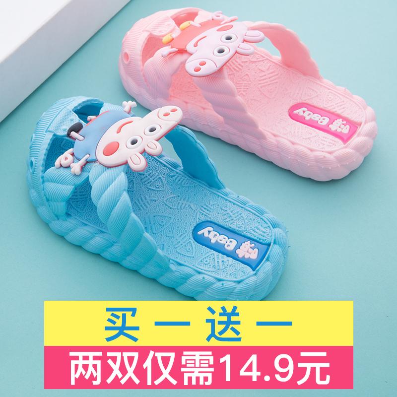 Summer children's slippers girls boys children indoor non-slip soft cartoon cute little princess sand hole shoes