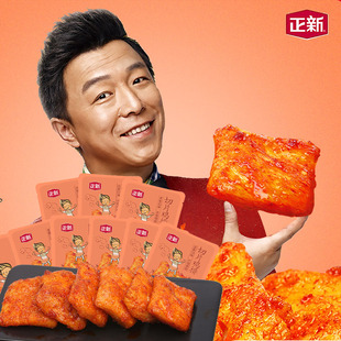 第二件6元黄渤推荐正新香辣鸡排160g
