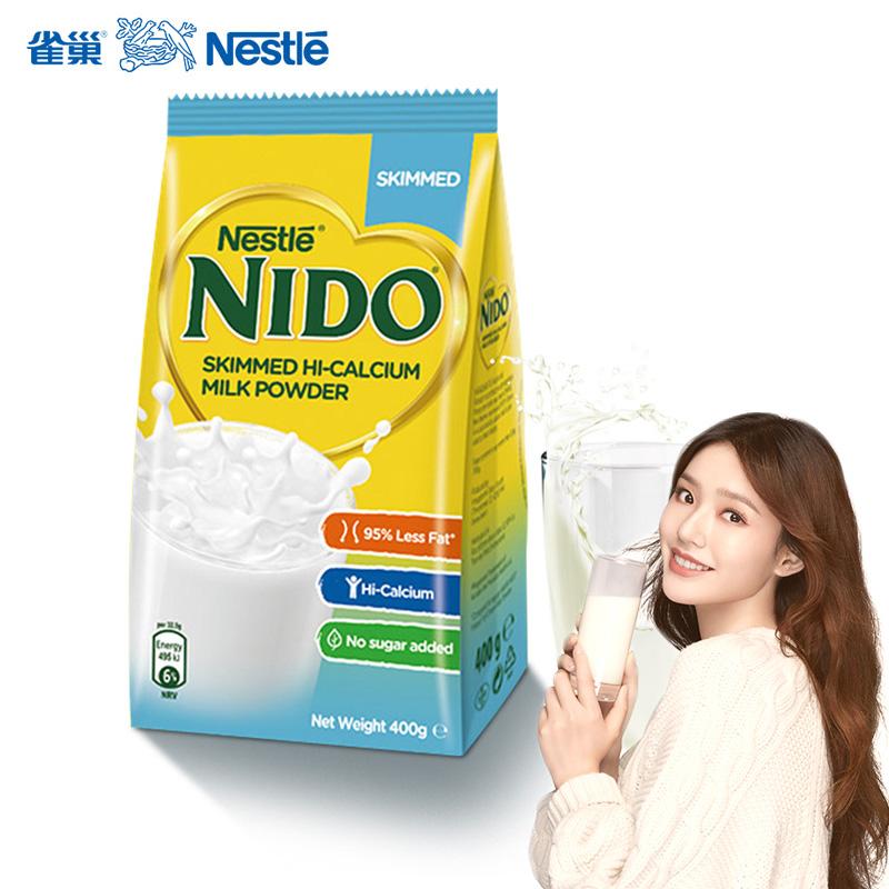 戚薇推荐雀巢NIDO脱脂高钙奶粉400g