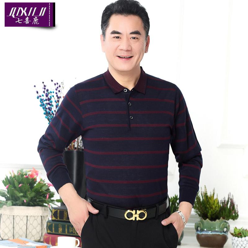 秋裝新款爸爸長袖t恤翻領薄款針織衫中年男裝上衣40-50歲中老年人