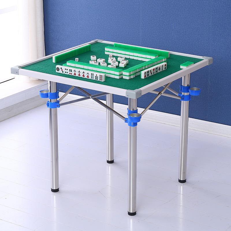 Household Mahjong Table Board Hand Mahjong Table Dual Use Table Chess Table  Portable Folding Mahjong Table
