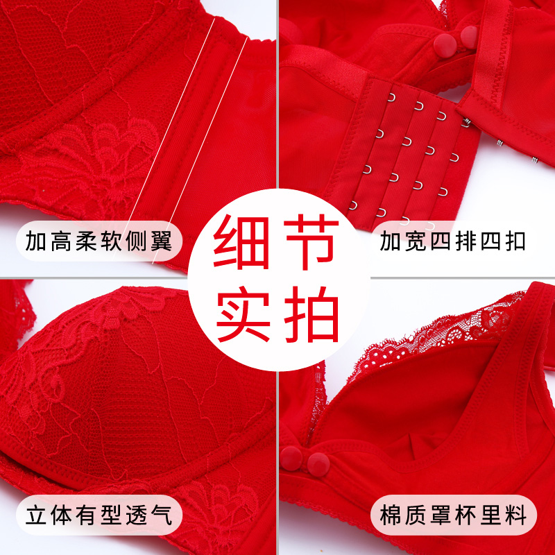 c7e2c009a No rims breastfeeding bra front open button big red festive pregnant women  underwear gathered anti-. Zoom · lightbox moreview · lightbox moreview ·  lightbox ...