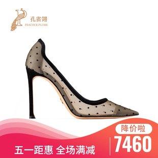 Dior / Dior 2021 шинэ эмэгтэйчүүдийн гутал загварын сонгодог одод тансаг товойлгон jacquard tulle өндөр өсгийтэй гутал