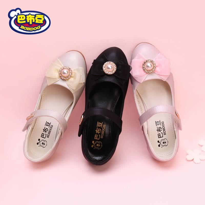 童鞋女童皮鞋2019春季新款中大童女孩公主鞋表演鞋儿童单鞋