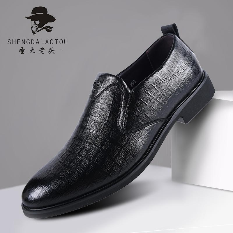圣大老头2019新款商务皮鞋时尚压纹一脚蹬懒人鞋套脚男士工作婚鞋