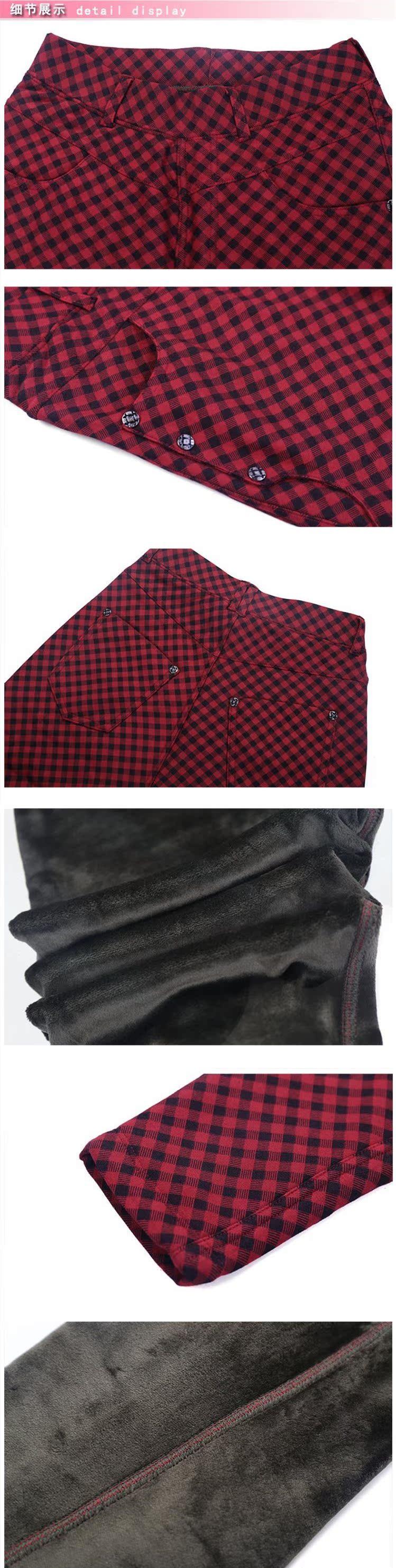 Pantalon collant Moyen-âge BN9987 en polyester, polyester,  - Ref 775880 Image 8