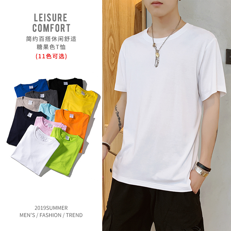 2019 new men's summer Japanese trend casual short-sleeved t-shirt loose student solid color bottoms men's wear