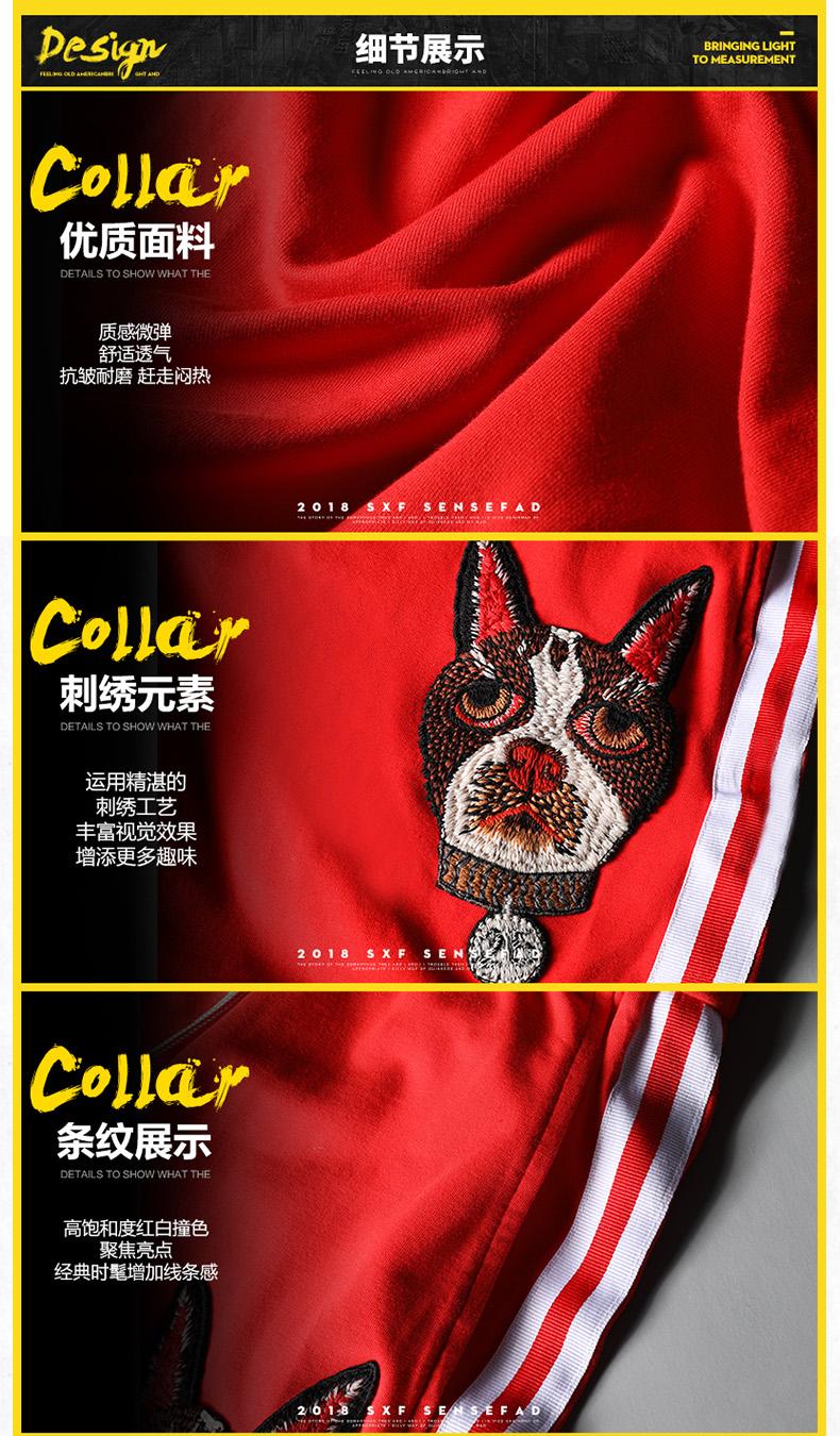 SXF Saint Xi Fan quần nam mới của quần harem đỏ sọc chân thể thao quần thêu quần âu nam thủy triều