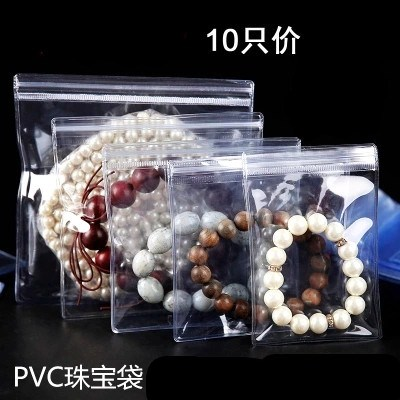 Trumpet bracelets jewelry sealing jewelry bag ziplock bag sealed bag play bag 10 transparent