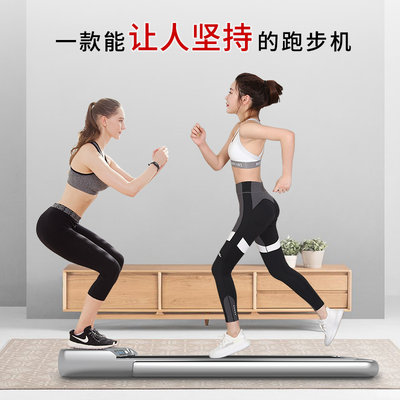 Hato tablet treadmill household small fold mini multi-function indoor gym special