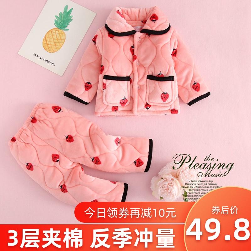 儿童睡衣女童秋冬季加厚款珊瑚绒法兰绒男童小孩宝宝三层夹棉加绒