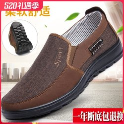 Men old Beijing cloth shoes male authentic leisure middle-aged man spring and autumn canvas shoes men breathable old man sports shoes