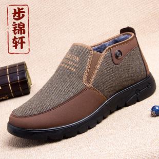 中年男鞋秋冬季运动鞋北京老布鞋男加绒老人保暖鞋子防滑男士棉鞋