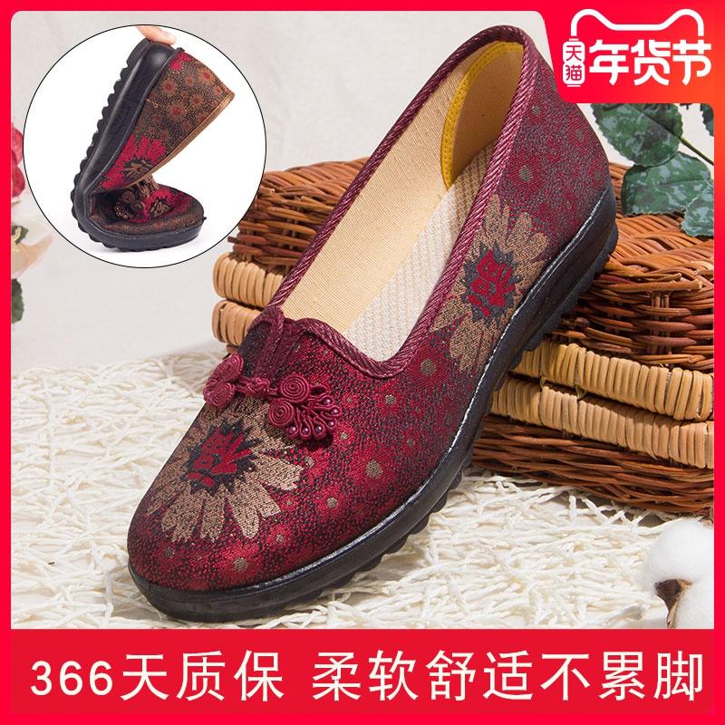 老年老北京布鞋女旗舰店官方老人鞋奶奶平底单鞋防滑软底太太鞋子