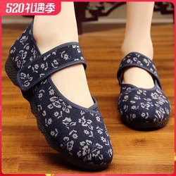 Step jin xuan old Beijing cloth shoes flagship store official new spring and autumn shoes flat bottom middle-aged and elderly ethnic shoes women