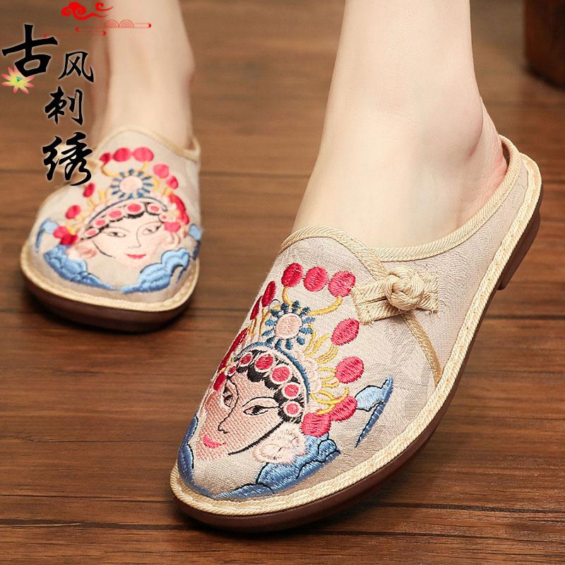 老北京布鞋女凉鞋拖鞋夏绣花鞋时尚平底中国风脸谱凉拖夏季新款鞋