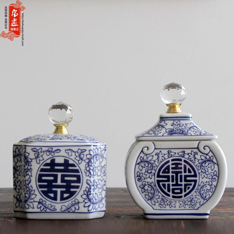 景德镇摆件陶瓷喜字古典酒瓶罐家居瓷瓶客厅卧室小装饰品青花玄关