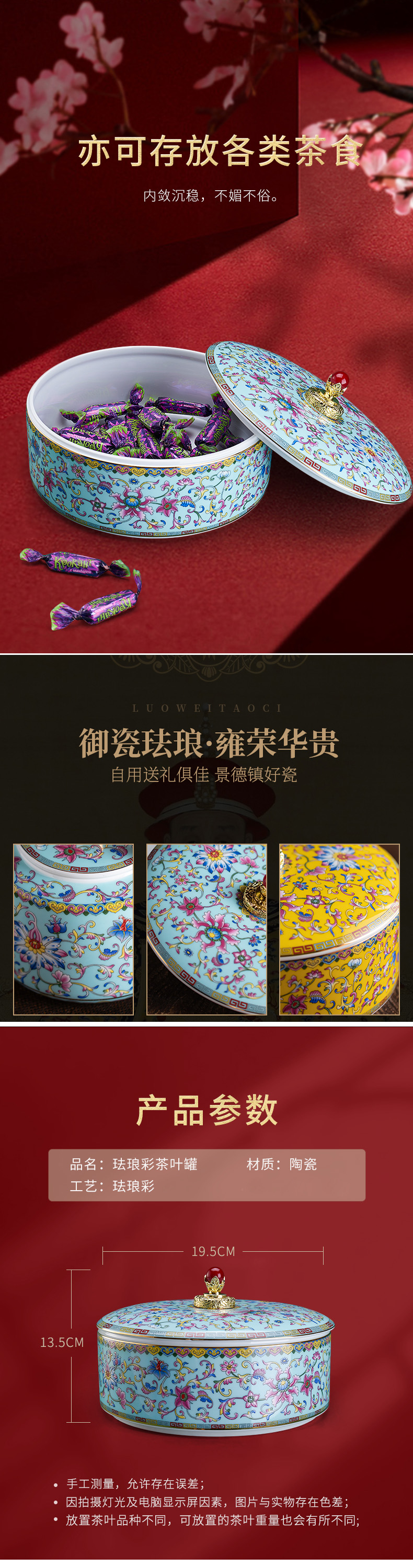 Archaize colored enamel ceramic household black tea, green tea caddy fixings 2 jins with cover seal pot size