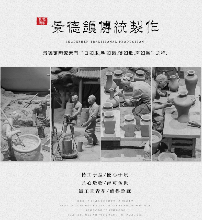 Ceramic furnishing articles caddy fixings storage jar study ancient frame decoration of jingdezhen blue and white porcelain four as cans of new Chinese style