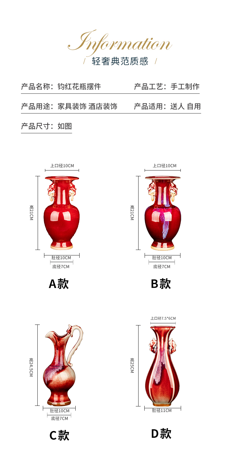 Chinese style restoring ancient ways of jun porcelain up rich ancient frame small jingdezhen ceramic vase furnishing articles, the sitting room porch decorate red