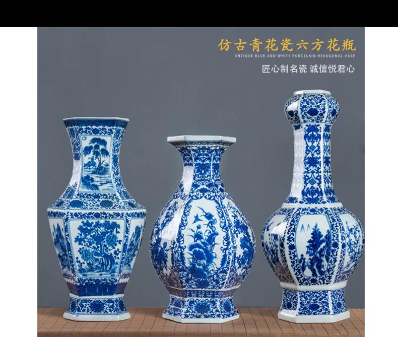 New classic modern Chinese jingdezhen porcelain ou flat ceramic blue and white porcelain vase rich ancient frame porch place