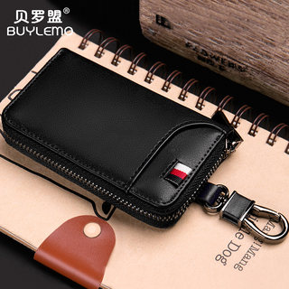 Key bag men's real leather simple business zipper multi-function high-capacity waist hanging female car key buckle