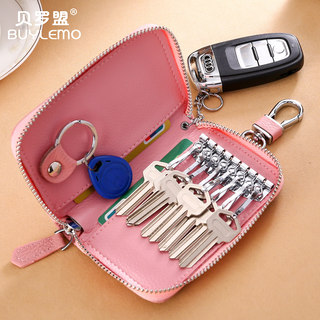Key bag female true leather Korea cute small waist hanging simple big capacity men's zipper car key bag buckle