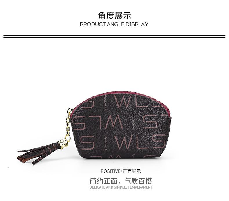 零钱包女小巧迷你时尚欧美卡包一体气质简约多功能流苏钱包银币包详细照片