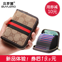 Card holder women's exquisite high-end canvas multi-card position anti-degaussing compact card holder ultra-thin large capacity card holder