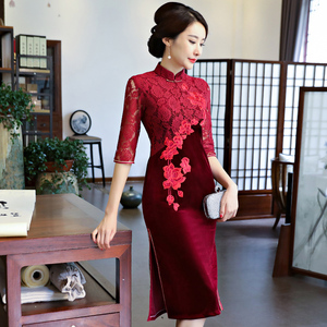 Chinese Dress Qipao for women Young wedding dress middle aged woman cheongsam autumn dress noble clothes like -in-law wedding dress