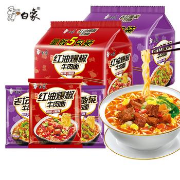 【白象】10包红油爆椒牛肉方便面