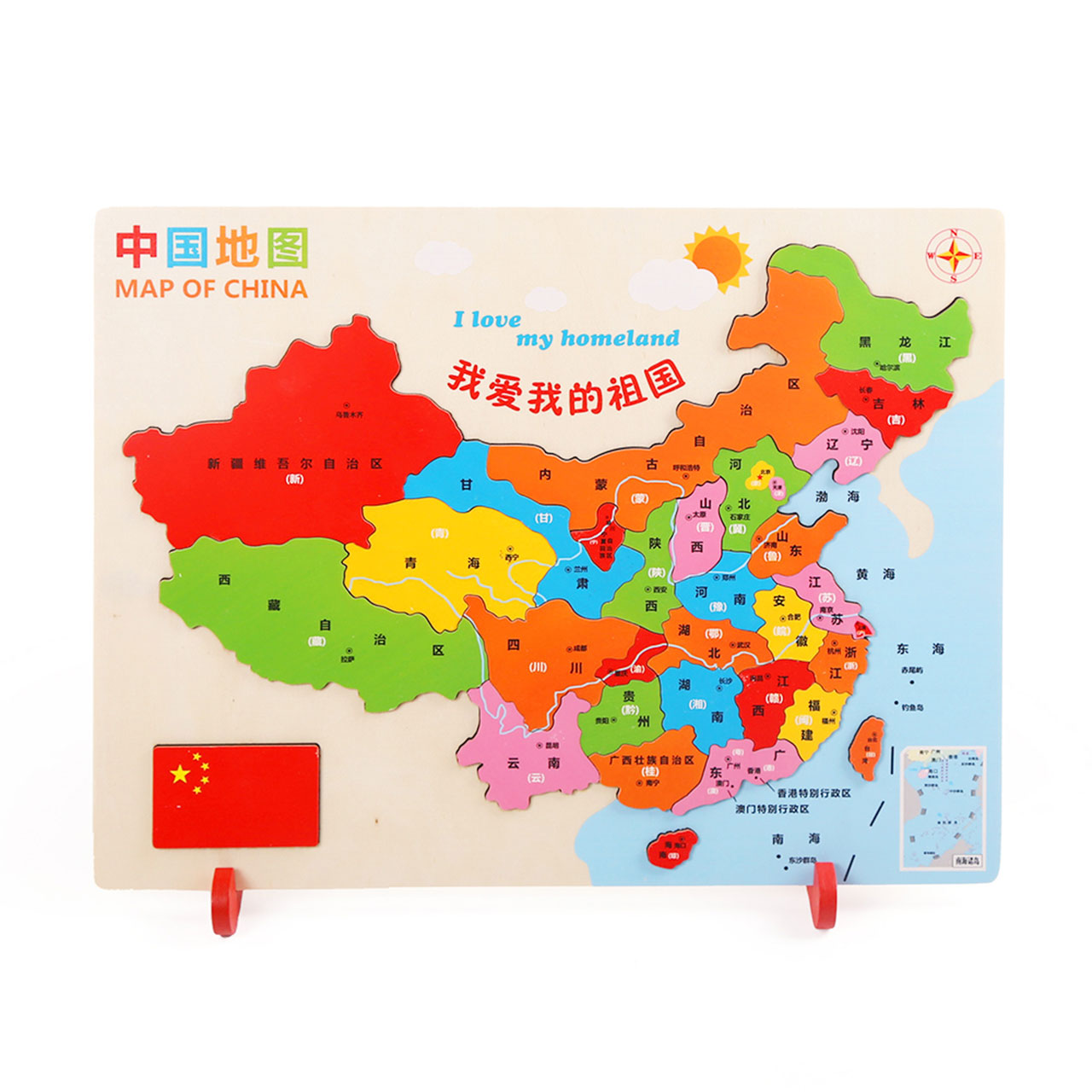 China world map puzzle children boys women assembled wood 4 5 8 3 6 china world map puzzle children boys women assembled wood 4 5 8 3 6 years old early learning educational toys gumiabroncs Gallery