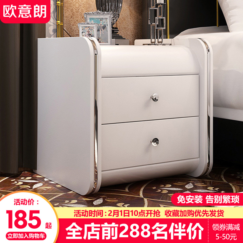 Bedside cabinet simple modern bedside lockers mini simple bedroom storage cabinet European storage Light Luxury small cabinet