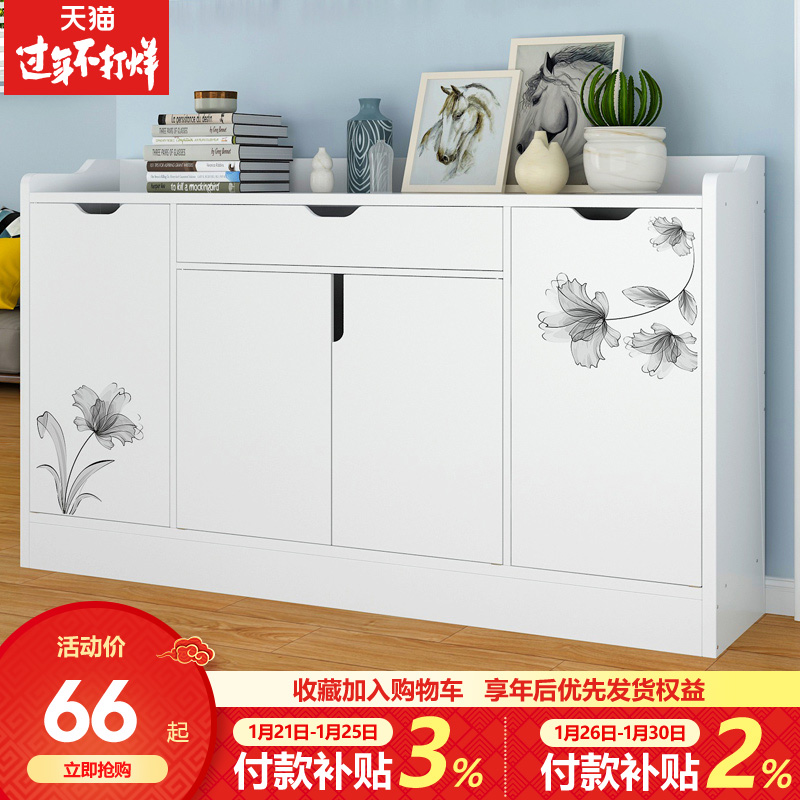 Shoe cabinet home entrance large-capacity porch cabinet living room imitation solid wood storage cabinet storage cabinet balcony door shoe rack